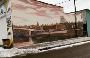 В Смоленске появилось новое граффити