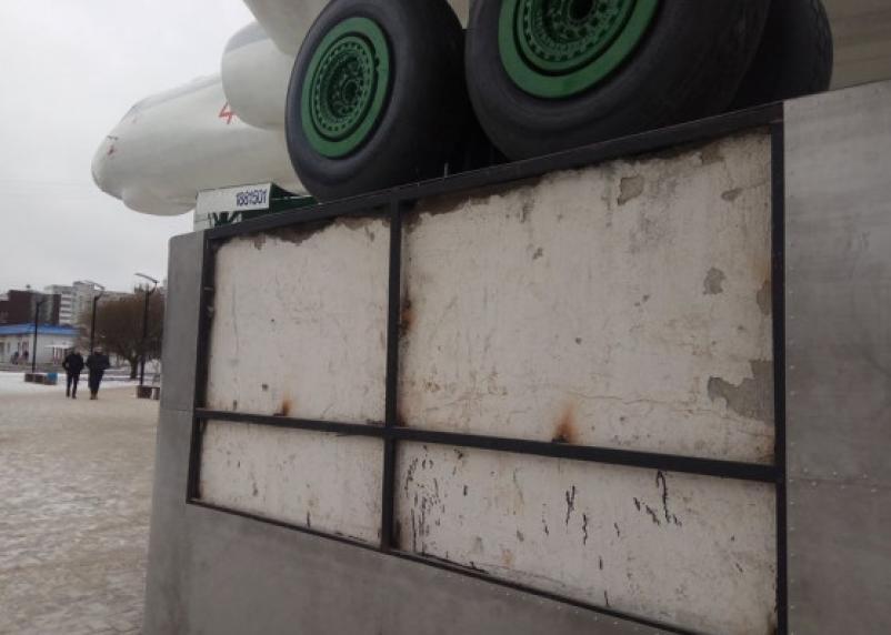 Стало известно, куда «пропали» металлические листы с опор самолета в сквере на Багратиона