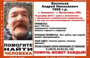 В Смоленске разыскивают мужчину без зубов