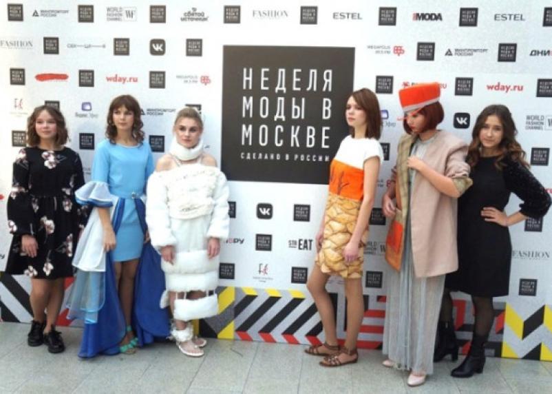 Юные смолянки приняли участие в Неделе моды в Москве