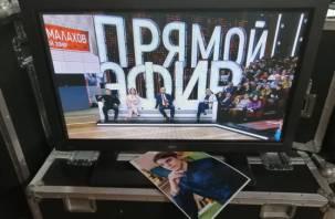 Сумму вознаграждения за информацию о Владе Бахове увеличили до 1,5 млн рублей