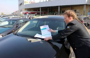 У смолянина арестовали автомобиль за долг по кредиту