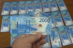 Ростовчанин расплатился в 12 смоленских магазинах билетами «банка приколов»
