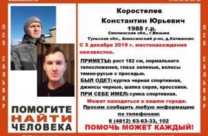 В Смоленской области разыскивают мужчину