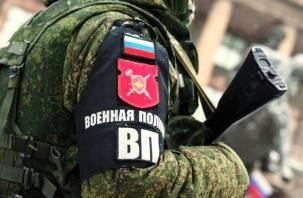 В Смоленской области разыскивается дезертир