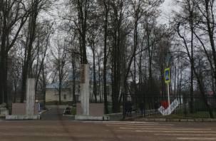 Прокуратура оштрафовала директора сычёвского учреждения