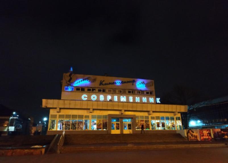 Когда в России вновь откроются кинотеатры