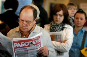 На Смоленщине снова выросло число безработных