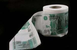 Путевки в Таиланд и туалетная бумага «порвали» индекс потребительских цен Смоленской области