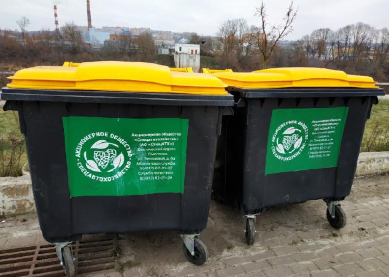 В Смоленской области плата за вывоз мусора повысится с 1 декабря