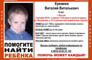 В Смоленской области пропал 6-летний ребёнок со шрамом на лбу