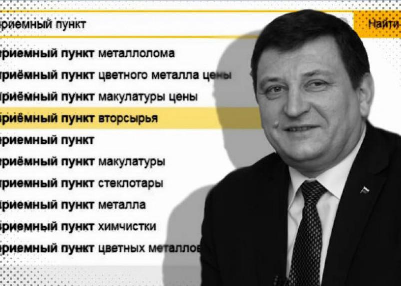 Спикер Игорь Ляхов заговорил о сокращении «приемных пунктов»