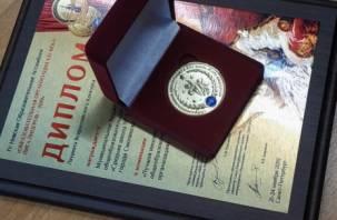 Смоленская школа №37 — лауреат всероссийского образовательного форума