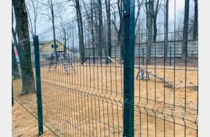 В Смоленске появилась новая площадка для выгула четвероногих