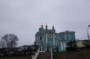В Смоленске собираются отреставрировать Успенский собор