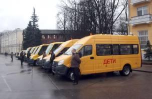 Смоленским школам передали новые автобусы