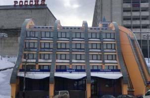 Про гостиницы и туризм на Смоленщине