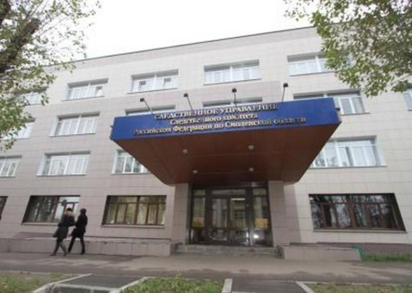 Смоленские следователи проверяют информацию о происшествии в одной из школ Смоленска