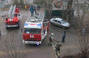 В Дорогобуже вспыхнул пожар в многоэтажке