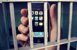 В местах лишения свободы будут отключать сотовую связь