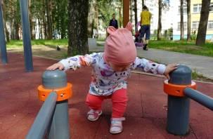 На Смоленщине на 3% увеличились пособия для семей с детьми