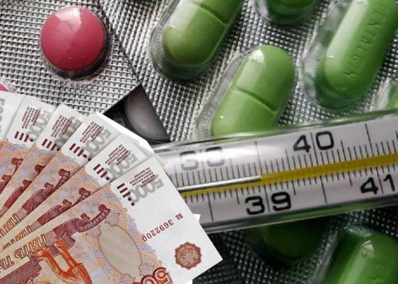 Денежные банкноты являются переносчиками различных инфекций