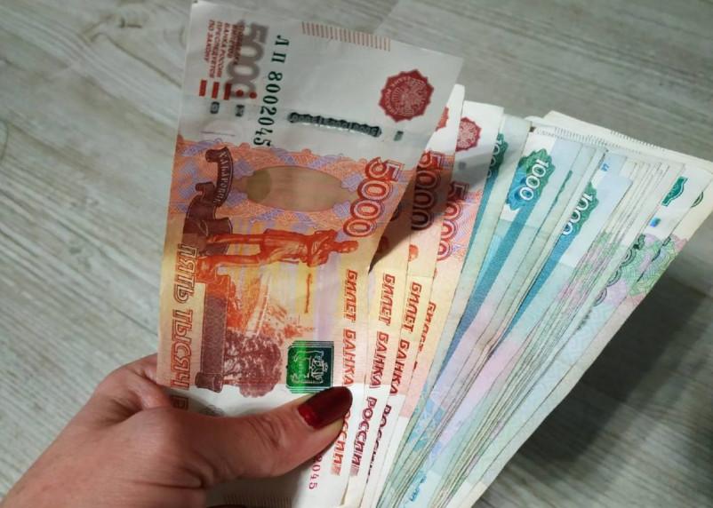 Треть россиян считают наличные лучшей формой сбережений
