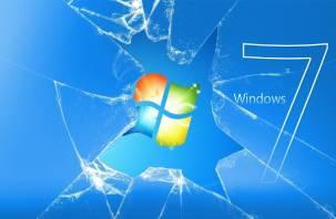 Компания Microsoft прекратила поддержку седьмой версии Windows