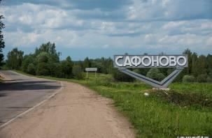Бои местного значения: в Сафоновском районе ищут нового главу