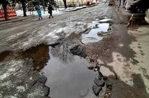Шок от разбомбленных дорог