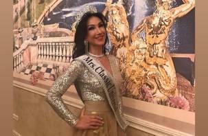 Победительницей конкурса «Миссис Вселенная — 2020» стала россиянка