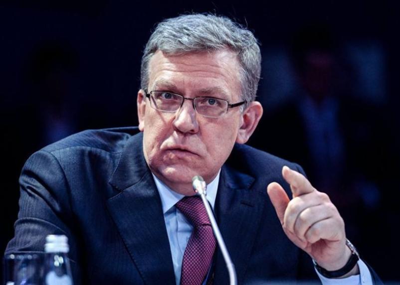 Кудрин рассказал о размахе воровства из бюджета России