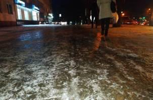 Гидрометцентр объявил желтый уровень погодной опасности