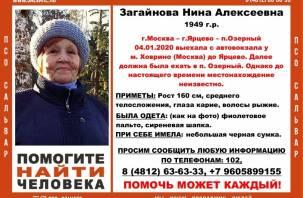 Выехала из Москвы в Смоленскую область и пропала. Разыскивают рыжеволосую пенсионерку