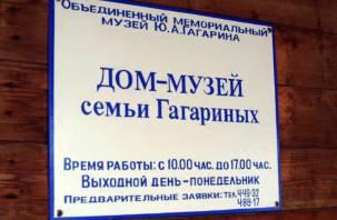 Архивы матери Гагарина представят в Смоленской области