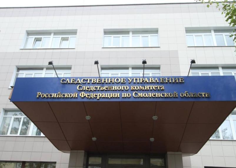 Работникам смоленской транспортной компании не выплатили 2,7 млн рублей