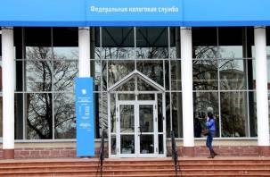 ФНС запустила сервис по проверке налоговых льгот