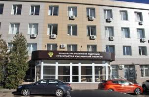 Прокуратура заинтересовалась детьми на крыше смоленской многоэтажки
