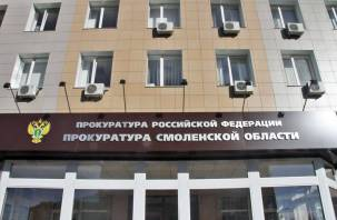 Задолжал по зарплате свыше 1,3 млн руб. Директор ООО «Наш дом» привлечен к уголовной ответственности