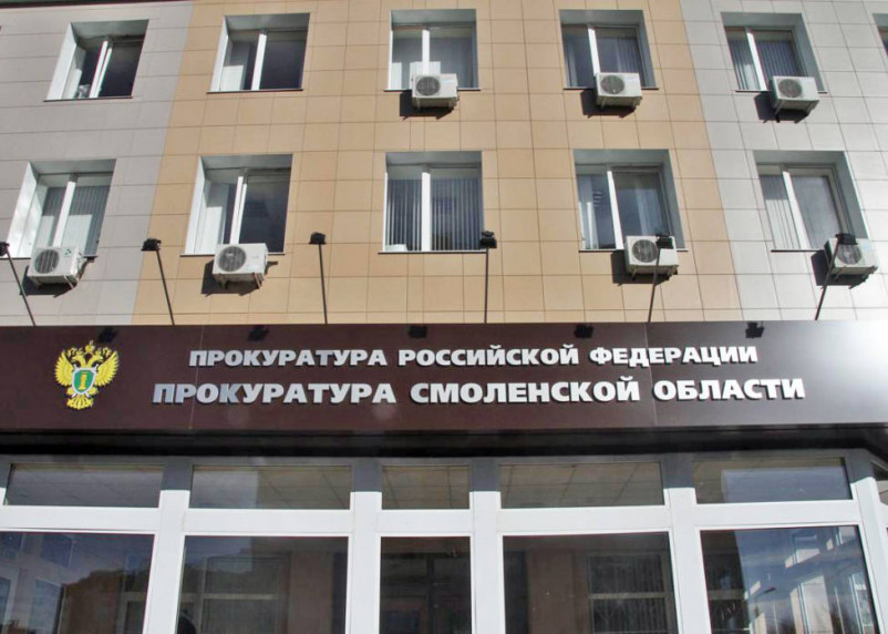 Прокурор Смоленской области поручил провести проверку по факту зверского избиения школьницы в Гагарине