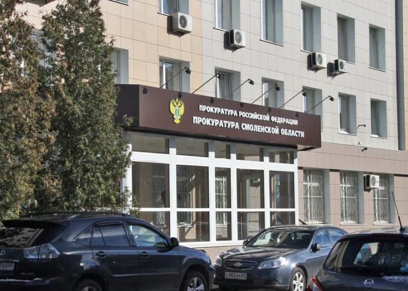Смоленская прокуратура проведет проверку после инцидента в школе №11