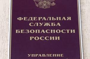 Двое смолян пытались незаконно ввезти в Россию граждан Египта и Сирии