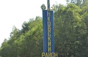 В Смоленской области выстроят очередь на бани. Первые – глинковцы