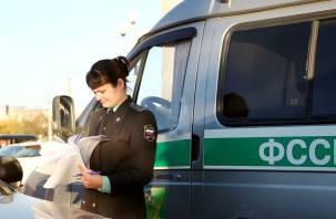 Арест банковского счета побудил смолянина оплатить долги по штрафам