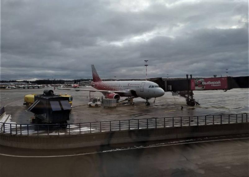 В России создали комплекс для скрытой проверки людей в аэропортах