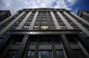 Россиян предложили освободить от НДФЛ