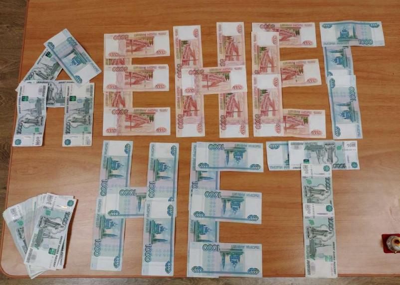 Экс-директор коммерческой организации скрыла налогов на 11 млн рублей