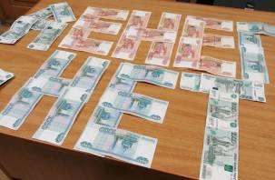 Бедных в России не хотят освобождать от уплаты подоходного налога