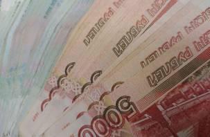 Почти на 300 тысяч. За автомобилем Ефремова числятся 155 штрафов