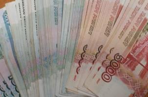 Работодатели сократят зарплаты россиянам